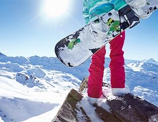 Идем кататься! Прокат сноуборда в комплекте отSnowBoard Almaty со скидкой 50%!