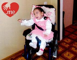 Благотворительный сбор средств для Азаматовой Даны – диагноз ДЦП. Подарим полноценную жизнь!
