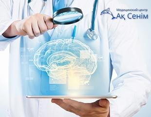 Обследуйтесь своевременно! МРТ в медицинском центре Ақ сенiм со скидкой до 40%!