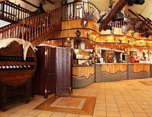 Классическая альпийская кухня в ресторане Горный и грузинская кухня в ресторане Авлабар на территории комплекса Тау-Дастархан! Скидка 40%