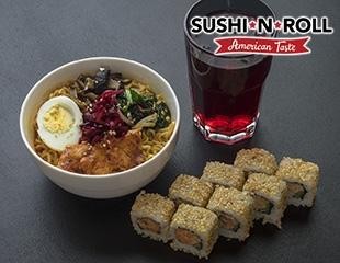 Вкуснейшие роллы, суши, японская и итальянская кухни в суши-баре Sushi'n'Roll! Скидка 50% на меню