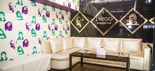 Караоке Largo, 8