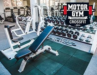 Дневные, полные и безлимитные абонементы в тренажерный зал Motor Gym со скидкой до 50%!