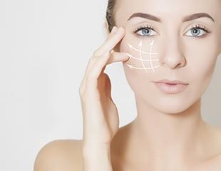 Для здоровья, а также красоты Вашей кожи! Препараты СкинГейн, Артромин Форте и Пепидол со скидкой до 50% от Магазина Здоровья!