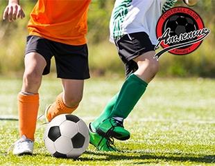 Будущие звезды уже подрастают! Скидка до 52% на занятия футболом для детей от клуба Атлетик Алматы!