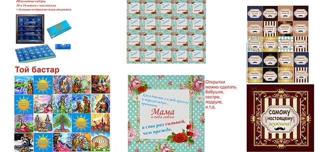 Компания Mita Service, 1