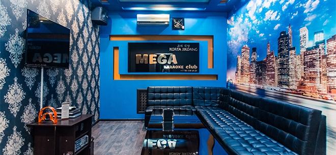 MegaKoreaSikdang, 1