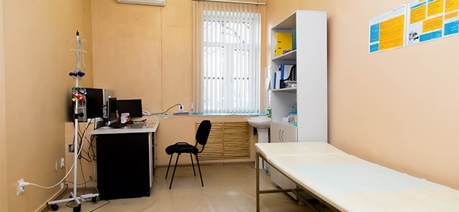 Клиника HealthGuard, 2