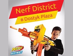 Захотелось пострелять? Посетите игровое пространство Nerf District в Dostyk Plaza со скидкой до 40%!