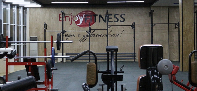 Enjoy Fitness Magnum, 2