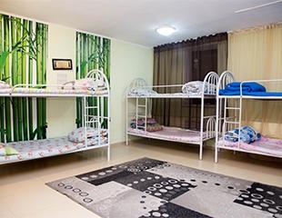 Комфортно и экономно!Проживание в хостеле Undertown в г. Алматы со скидкой до 52%!