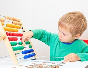 Обучение детей от 4-х лет ментальной арифметике со скидкой до 60% в Международной Академии интеллектуального развития UCMAS!