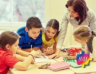Раннее развитие, подготовка к школе на русском и казахском языках, танцы, а также каратэ со скидкой до 58% в центре всестороннего развития Уникум!