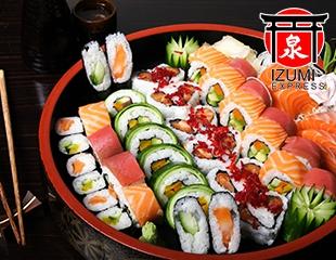 Пицца, роллы и суши со скидкой 60% + приятные подарки и бонусы от компании Izumi Express!