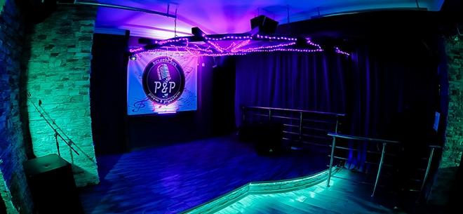 Karaoke Bar P&P, 8