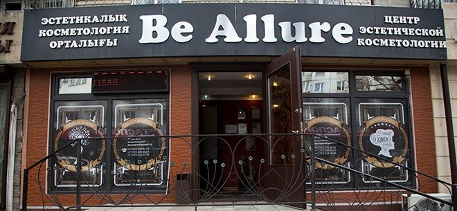 Салон красоты Be Allure, 6