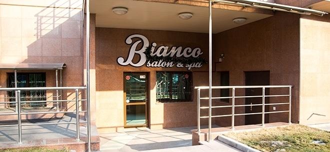 Салон Bianco Salon & Spa, 8