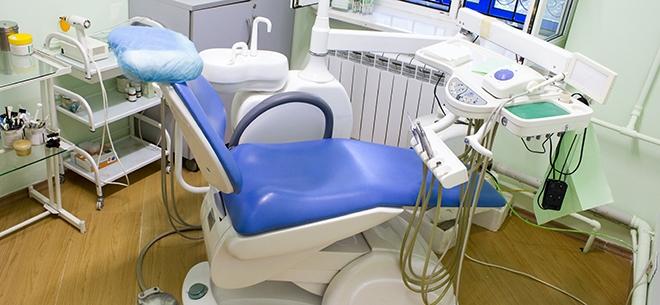 Стоматология Nur, 2