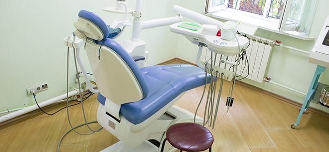 Стоматология Nur, 3
