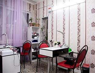 Ваши ноготки — произведение искусства! Маникюр и педикюр с различным покрытием в салоне красоты Artego со скидкой до 50%!