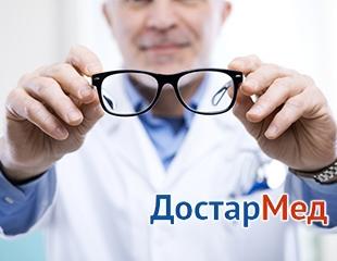 Консультация у окулиста + тонометрия + скиаскопия + визометрия + биомикроскопия + ОАК + микрореакция + забор крови в клинике ДостарМед! Скидка 63%