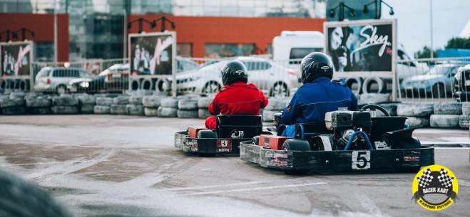 Racer Kart, 3