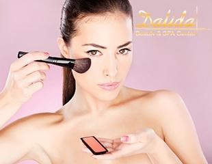 Обучающие курсы визажа и hair-стилиста от Beauty & SPA Center DALIDA со скидкой до 80%!