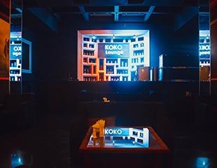 Проведите время с друзьями! Кальянные сеты со скидкой 50% от KoKo Lounge Bar!