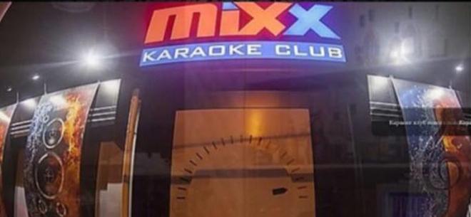 Караоке-клуб Mixx, 9