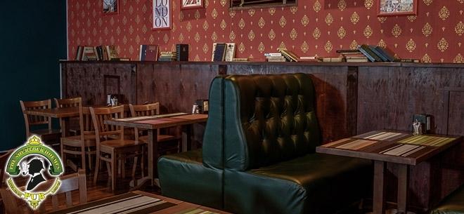 The Sherlock Holmes pub, 1