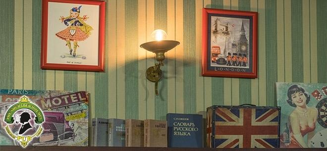 The Sherlock Holmes pub, 6