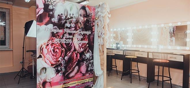 Салон красоты Dagaz Style, 2