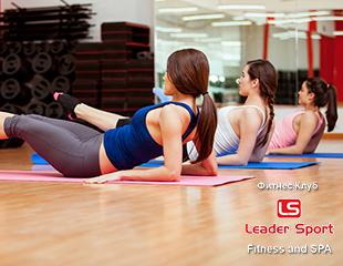 Сжигаем калории! Занятия аэробикой для похудения в фитнес-центре Leader Sport fitness club & SPA со скидкой 50%!
