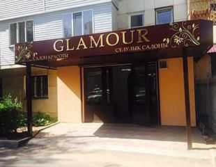 Женские, детские и мужские стрижки, окрашивание волос, укладки, прически любой сложности от салона красоты Glamour! Скидка до 67%