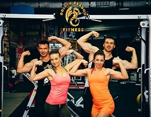 Будьте сильнее и выносливее! Абонементы на 1, 2 или 3 месяца в тренажерный зал, а также функциональные тренировки со скидкой до 55% в Golden Dragon Fitness!