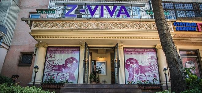 Cалон красоты Z-Viva, 7