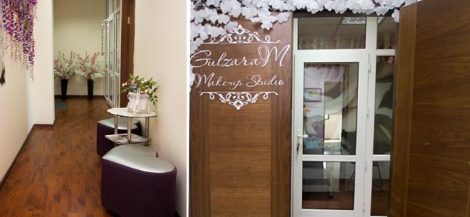 Салон красоты Gulzara M, 1