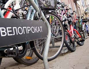 Сезон открыт! Прокат новых велосипедов от салона Ski & Bike со скидкой 50%!