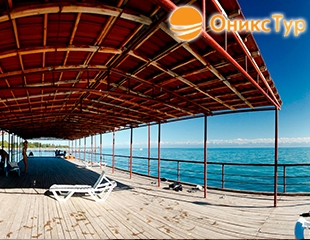 Проезд по маршруту Алматы–Иссык-куль–Алматы со скидкой 29%, а также до 22% на проживание в пансионатах «Симирам» и «Солемар» от Оникс Тур!