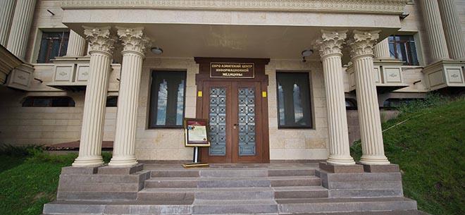 Центр Информационной Медицины, 3