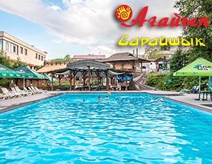 Пора купаться! Скидка 40% на посещение бассейна комплекса Ағайын!