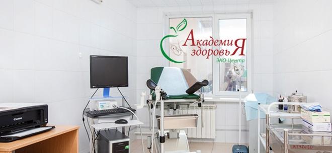 Медицинский центр Академия Здоровья, 3
