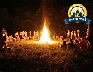 Новый формат проведения летнего отдыха! Посещение детского лагеря Бачеев ручей со скидкой 30%!