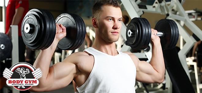 Body Gym на Фурманова, 1