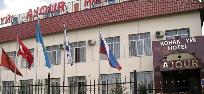 Отель Ajour, 6