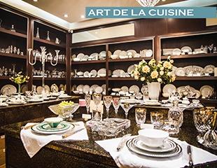 Скидка до 50% на весь ассортимент элитной посуды от ArtDeLaCuisine и Farforever!