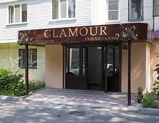 Коррекция и окрашивание бровей, а также наращивание ресниц различного объема в салоне красоты Glamour со скидкой до 52%!