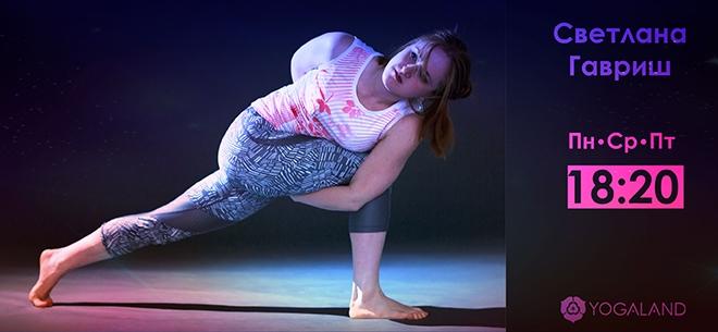 Студия Yogaland, 9