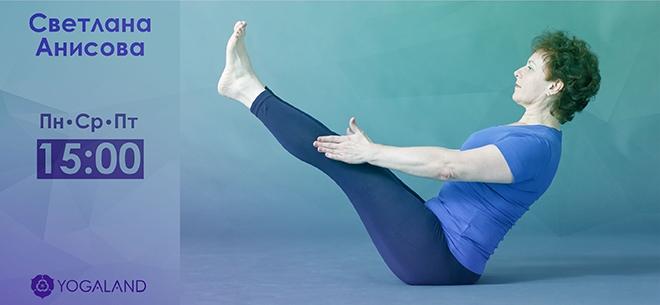 Студия Yogaland, 7