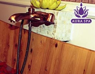 Для невероятного наслаждения! SPA-программы в центре красоты и здоровья Aura Spa со скидкой до 60%!